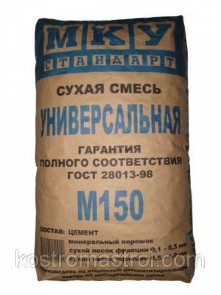 Смесь универсальная М-150 50кг